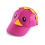 Cepure bērniem
